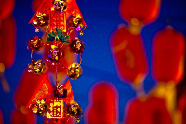London Chinese New Year Celebrations